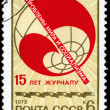 USSR - CIRCA 1973 Emblem — Stock Photo