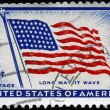 Stock Photo: USA - CIRCA 1957 Old Glory