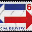 USA - CIRCA 1971 Arrows — Stock Photo