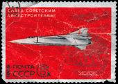 USSR - CIRCA 1969 MiG Jet — Stock Photo