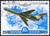 USSR - CIRCA 1979 TU-154 — Stock Photo