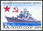 USSR - CIRCA 1974 Antisubmarine Cruiser — Stock Photo