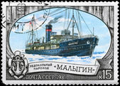 USSR - CIRCA 1981 Icebreaker Maligin — Stock Photo