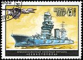 ссср - около 1982 года севастополь — Стоковое фото