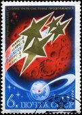 Zsrr - około 1974 stacji kosmicznej mars — Zdjęcie stockowe