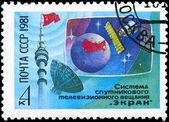USSR - CIRCA 1981 Satellite TV System — Stock Photo
