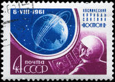 USSR - CIRCA 1961 Globe and Cosmonaut — Stock Photo