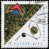 USSR - CIRCA 1966 Luna 10 — Stock Photo