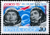 USSR - CIRCA 1974 Soyuz 15 — Stock Photo