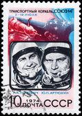 USSR - CIRCA 1974 Soyuz 14 — Stock Photo