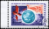 USSR - CIRCA 1974 Meteor — Stock Photo