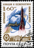 USSR - CIRCA 1984 Aviation & Cosmonautics — Stock Photo