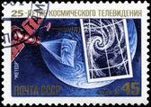 USSR - CIRCA 1984 Meteor Satellite — Stock Photo