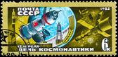 USSR - CIRCA 1982 Cosmonauts Day — Stock Photo
