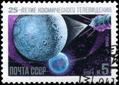 USSR - CIRCA 1984 Luna 3 — Stock Photo