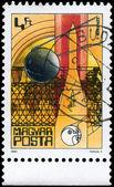 匈牙利-大约 1982年人造卫星 — 图库照片
