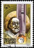 HUNGARY - CIRCA 1982 Tsiolkovsky — Stock Photo