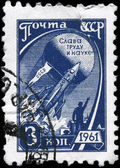 USSR - CIRCA 1961 Space Rocket — Stock Photo