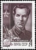 USSR - CIRCA 1970 Medvedev — Stock Photo
