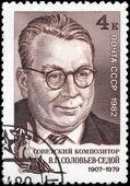 USSR - CIRCA 1982 Soloviev-Sedoi — Stock Photo