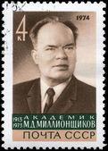 Urss - intorno al 1974 millionschikov — Foto Stock