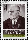 USSR - CIRCA 1975 Mints — Stock Photo