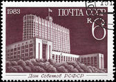 USSR - CIRCA 1983 Council of Ministers — Stock Photo