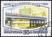 USSR - CIRCA 1980 Kalininski Bridge — Stockfoto