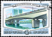 USSR - CIRCA 1980 Nagatinski Bridge — Foto de Stock