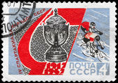 USSR - CIRCA 1967 Cup and Bicyclists — Stock Photo