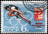 USSR - CIRCA 1964 High jump — Stock Photo