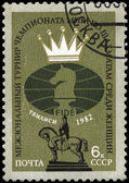 USSR - CIRCA 1982 Chess(Queen) — Foto de Stock