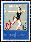BULGARIA - CIRCA 1974 Gymnast — Stock Photo
