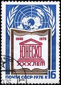 USSR - CIRCA 1976 UNESCO Emblem — Stock Photo