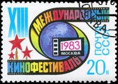 USSR - CIRCA 1983 Film Festival — Stock Photo