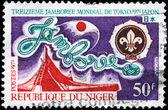 NIGER - CIRCA 1971 Jamboree — Stock Photo