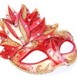 Stock Photo: Pink mask