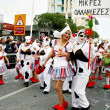 Stock Photo: Carnival in Cyprus