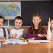 Royalty-Free Stock Photo: Elementary school pupils