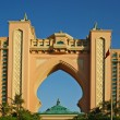 Atlantis, the Palm hotel in Dubai, UAE - Stock Photo