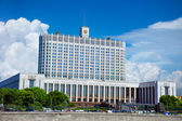 Russian Federation Government - White house, Moscow — Stock Photo