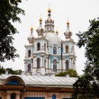 Monastery. Russia, St. Petersburg, Smolny - Foto Stock