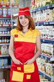 Portrait woman seller in food supermarket — Stock Photo