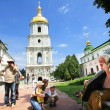 "National Sanctuary ""Sophia of Kiev"" — Foto Stock"