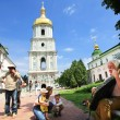 "National Sanctuary ""Sophia of Kiev"" - Stock Photo"