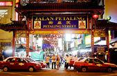 Petaling Street — Stock Photo