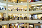 Shoping mall — Stock Photo