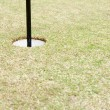 Hole on the golf course — Stock Photo
