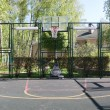 Foto de Stock  : Basketball pitch