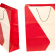 Stock Photo: Image of Bags